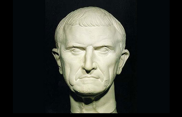 ???? Римските императори от балкански произход - Uchiteli.bg