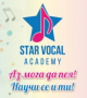 Star Vocal Academy